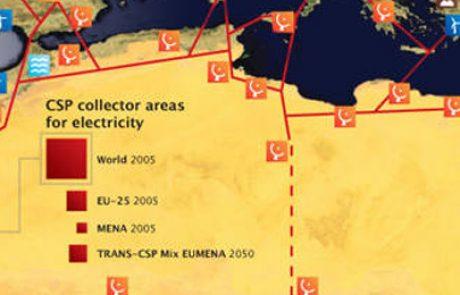 תוניסיה משיקה פרוייקט תרמו סולארי בהספק של 2 גיגה וואט