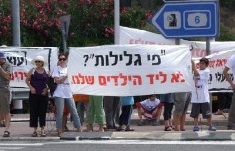 ממשיכות ההפגנות נגד הקמת חוות הגז בחוף דור