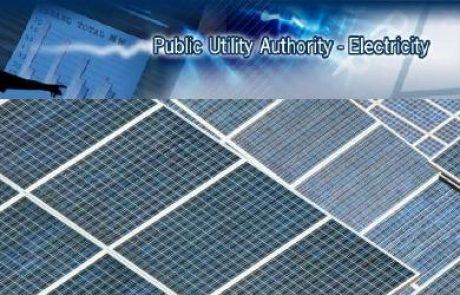 רשות החשמל: אושרו 11 מגה-וואט למערכות סולאריות להם הוגשו בקשות כדין