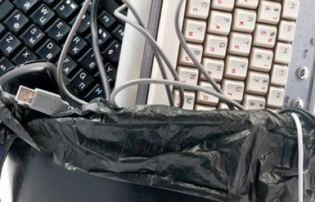 ועדת השרים לחקיקה תדון היום בחוק למחזור פסולת אלקטרונית