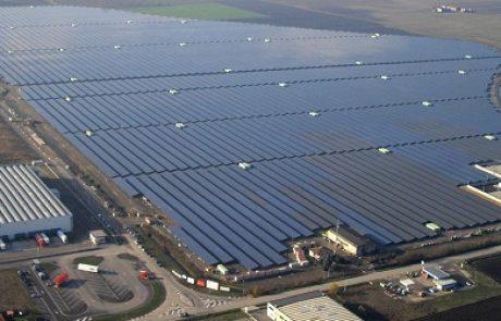 קנדיאן סולאר מכריזה על שותפות אסטרטגית עם ראלקו אנרגיה
