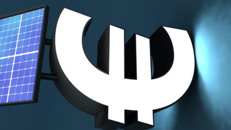 היצרנית הסולארית REC סוגרת את מפעל הייצור בנורווגיה