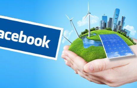 פייסבוק תספק חשמל מאנרגיית רוח למרכז המידע שלה השווה מיליארד דולר