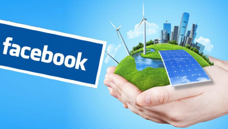 פייסבוק: עד 2015 רבע מצריכת האנרגיה שלנו תהיה ירוקה