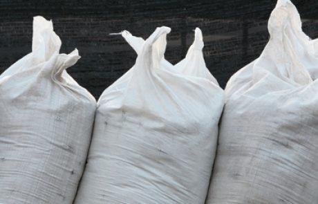 ועדת השרים לרגולציה אישרה את הצעת השר אריאל להקלה בענף החקלאות