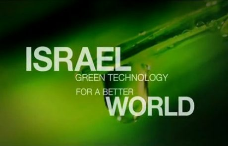 ירוק בלי כיסוי: קמפיין בינלאומי למיתוג ישראל כמדינה ירוקה