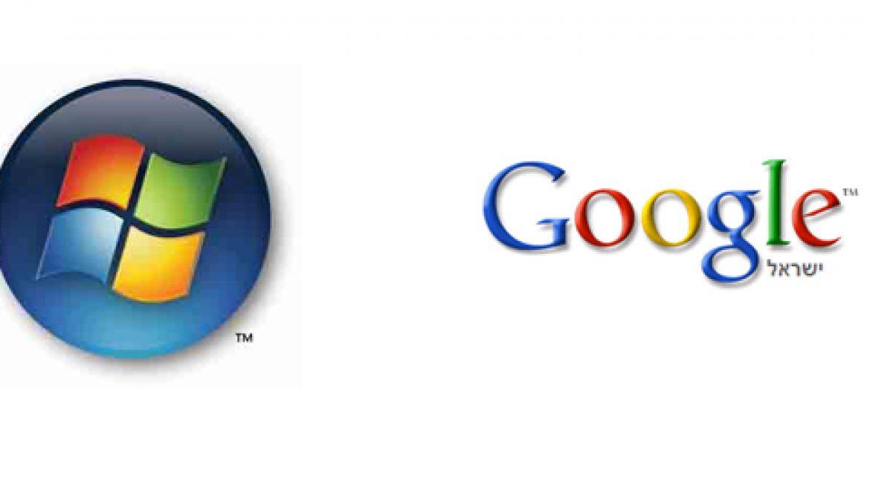 האם גוגל ומיקרוסופט ישקיעו בחוות רוח ימיות ?