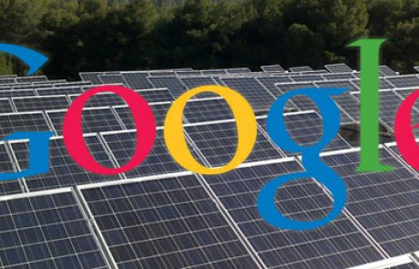 גוגל תשקיע 600 מיליון דולר בהקמת מרכז מידע שיעבוד על 100% אנרגיות מתחדשות