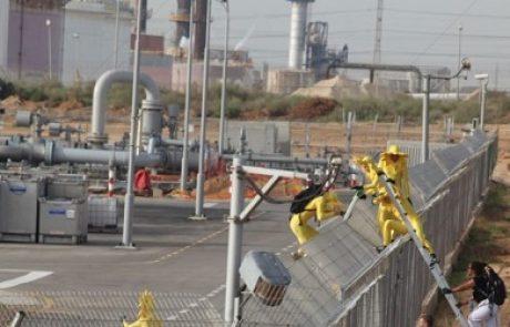 התוכנית להקמת מתקני קליטת הגז נדחית ל-2014