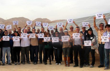 מייסדי ערבה פאוור יקימו פרויקטים סולאריים באיי גלפגוס, רואנדה ורומניה