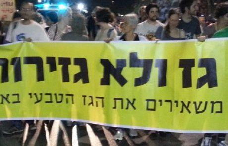 """המפגינים מחו מול ביתו של לפיד: """"רוצים גז, לא רוצים גזירות"""""""
