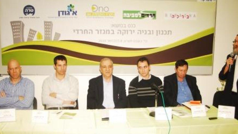 """יו""""ר ועדת הכספים """"ההלכה היהודית מחייבת את שמירת איכות הסביבה"""""""