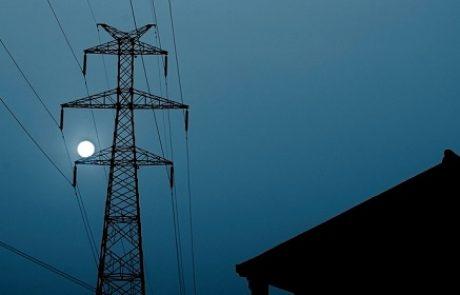 איי.סי פאואר הודיעה על השבתה ארוכה של תחנת הכוח Samai בפרו