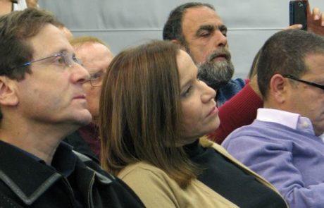 מפלגת העבודה הציגה את תוכנית הפעולה הסביבתית שלה ל-2014