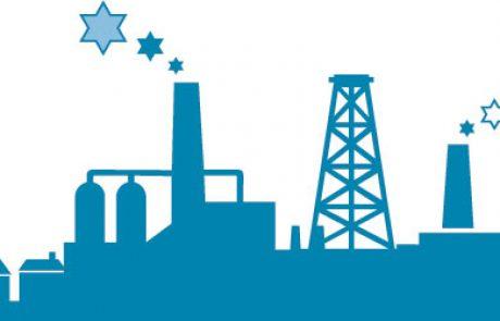 תעשיית גז כחול לבן: פוטנציאל פיתוח תעשיות ערך מוסף לגז הטבעי