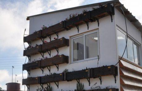 מכללת אריאל מציגה: בית ירוק מבוסס אנרגיית מימן