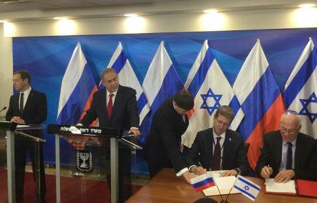 נחתם הסכם ארוך טווח לשיתוף פעולה בתחום החקלאי בין ישראל לרוסיה