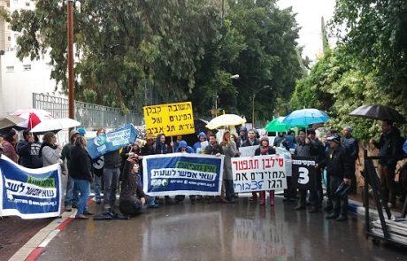 """הפגנה מול ביתו של סילבן שלום: """"הפקרת את הטיפול במשק הגז והאנרגיה"""""""