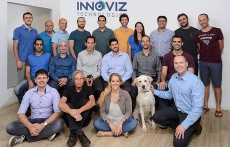 יצרנית מערכת ההגנה לרכב Innoviz זוכה בתואר חברת הסטארט אפ החדשנית של ישראל