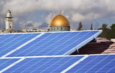"""החברות ראלקו ונקסטקום זכו במכרזים בירושלים וראשל""""צ להתקנת מערכות סולאריות בסכום כולל של 15 מיליון שקל"""