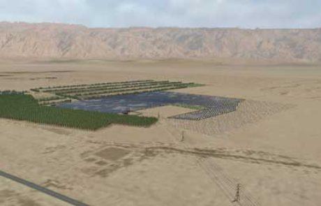ערבה פאוור: נמצא מימון מלא לפרויקט קטורה