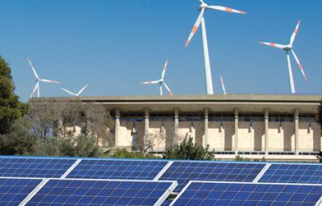 ארגוני הסביבה לכנסת: צרפו נציג סביבה לרשות החשמל