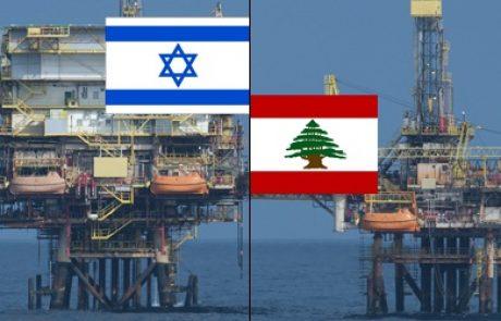 """LukOil הרוסית במו""""מ לפיתוח שדות הגז בלבנון"""