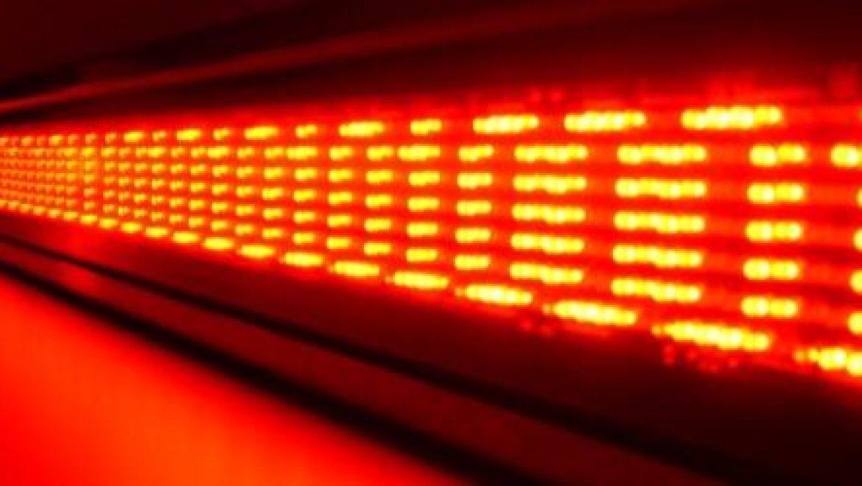 קבוצת כדורי רכשה את חברת התאורה הסולארית סולאר-לד
