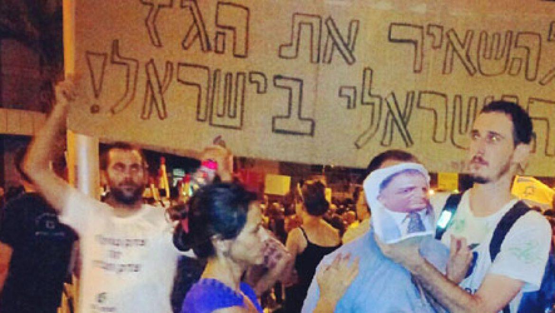 """פעילי המחאה החברתית """"להשאיר את הגז הטבעי בישראל"""""""