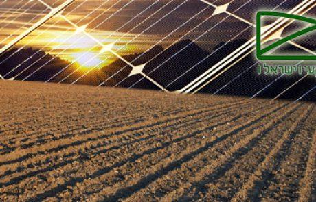 בשורה ליזמים  בתחום הסולארי : המינהל סולל את הדרך  ל-57 פרויקטים סולאריים