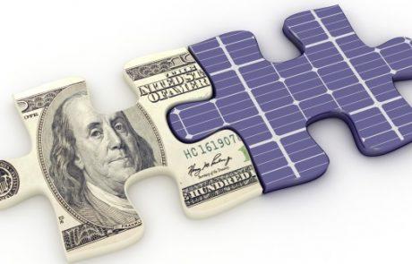 אירופה תשקיע מעל 10 מיליארד יורו בטכנולוגיות ירוקות
