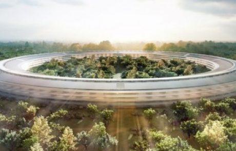 תפוח ירוק: חברת אפל הכריזה על הקמת שדה סולארי בשווי 850 מיליון דולר