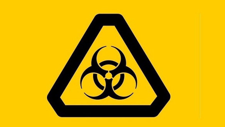 שדרוג מערכות מיזוג האוויר כאמצעי להתמודדות עם תרחיש ביולוגי