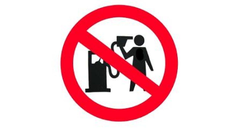 הממשלה אישרה תכנית לאומית להפחתת התלות בנפט