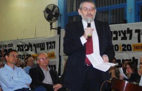 פורום פעולה אזרחית: חוק ששינסקי הוא רק תחילת המאבק על אוצרות הטבע הציבוריים בישראל