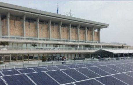 ועדה חדשה בכנסת לקידום טכנולוגיות לאנרגיה מתחדשת