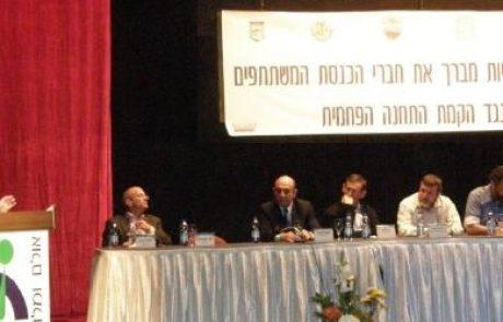 חברי הכנסת באו לתמוך במטה המאבק של הרשויות נגד התחנה הפחמית