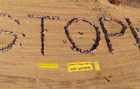 """ח""""כים ואזרחים הפגינו נגד ניסוי פצלי השמן בעמק האלה"""