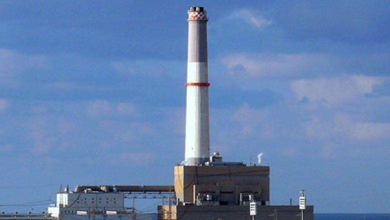 """""""שטראוס"""" תרכוש חשמל מ""""דוראד"""" למשך 15 שנים"""