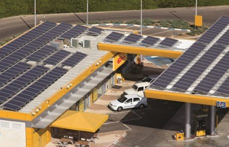 פז סולאר קיבלה רישיון להקמת תחנת כוח סולארית קרקעית בשטחי קיבוץ שדה בוקר