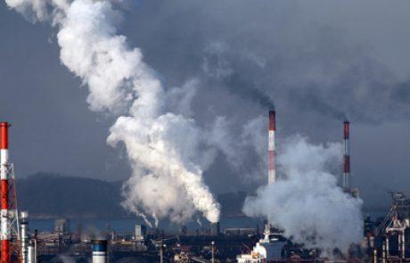הצעת חוק של ועדת הפנים והגנת הסביבה: עד שנתיים מאסר לדיווח מוטעה של פליטות גזי חממה