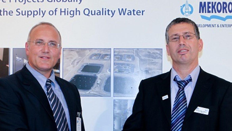 קבוצת אקוויט חתמה על הסכם להשבחת מאגרי המים של מקורות