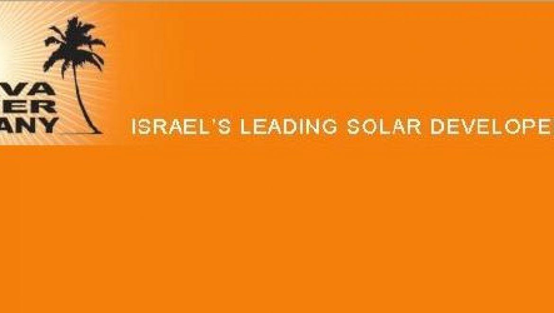 ערבה פאוור תקים תחנת כוח סולארית בקיבוץ שובל