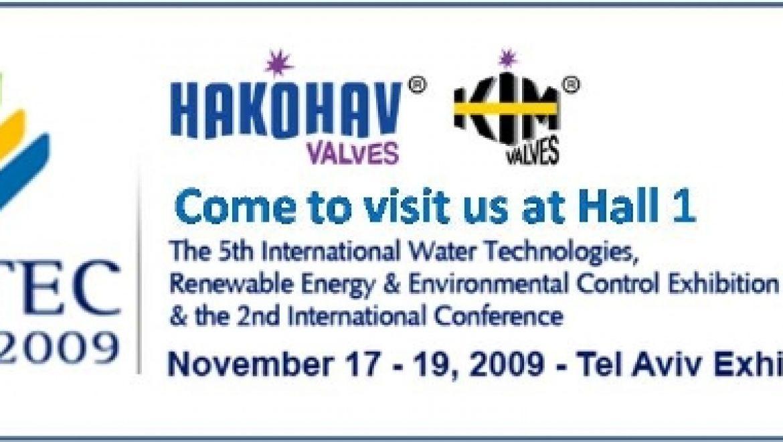 תערוכת  WATEC 2009  לטכנולוגיות מים ואנרגיה 17-19 בנובמבר, מרכז הירידים, תל אביב