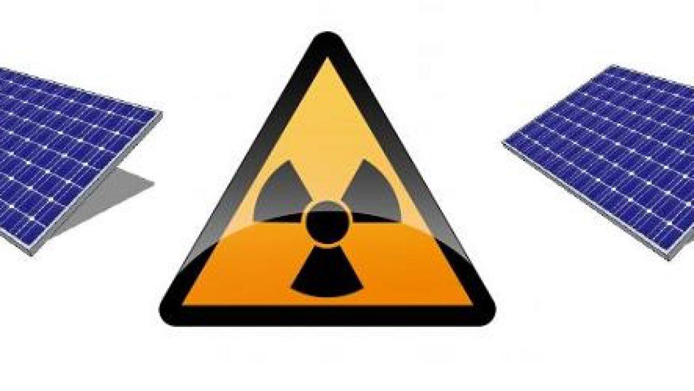 מרכז ניסוי לטכנולוגיות אנרגיה סולארית יוקם בכור הגרעיני בדימונה