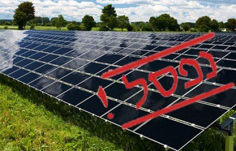 צבר סולאר הגישה ערעור לרשות החשמל