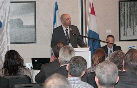 ועדת צמח תקיים מפגש ציבורי בנושא משק הגז הטבעי בישראל