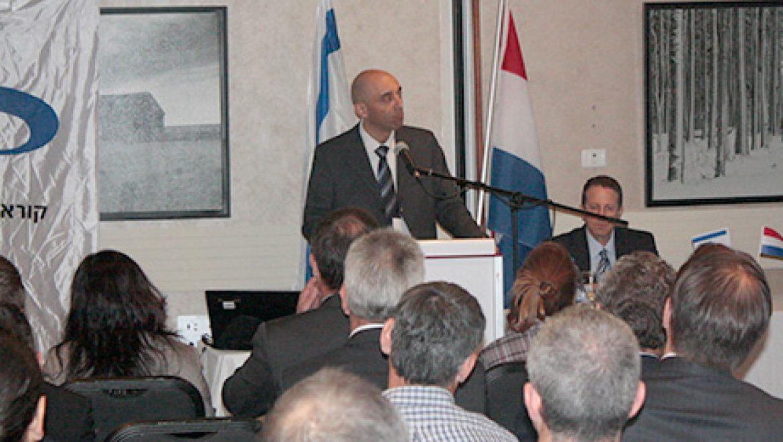 נפתח סמינר גז טבעי ישראלי הולנדי