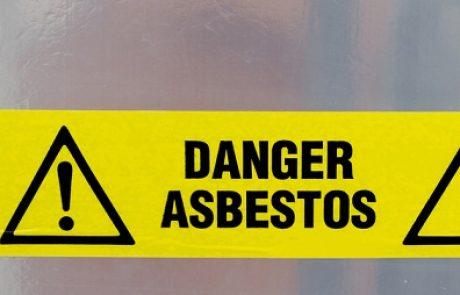 ארגון הבריאות העולמי: אחד מכל שלושה אירופאים נחשף לאסבסט