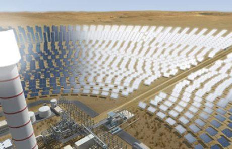 ברייטסורס ואלסטום יוצאות בתחרות אדריכלית לעיצוב מגדל השמש באשלים
